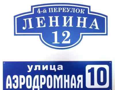 Реклама сайта в интернете Десногорск раскрутка сайта Тихоновская улица (деревня Саларьево)